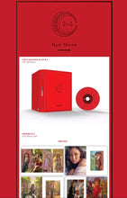 Laden Sie das Bild in den Galerie-Viewer, Mamamoo [Red Moon] 7.th Mini Album