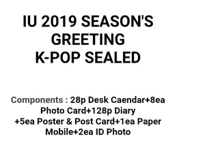 IU Season Greetings