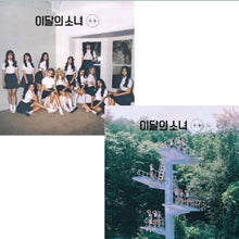 Laden Sie das Bild in den Galerie-Viewer, Loona [++] Debut 1.st Album