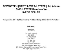 Laden Sie das Bild in den Galerie-Viewer, Seventeen [First Love Letter] 1.st Album