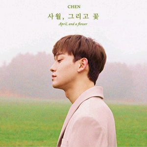 Exo Chen [April, and a Flower] 1.st Mini Album