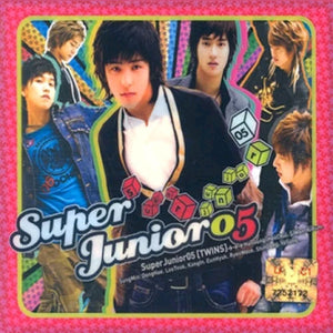 Super Junior [Super Junior05] 1.st AlbumAnnum