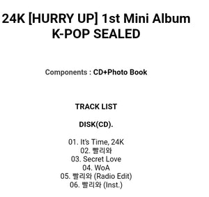 24K [Hurry up] 1.st Mini Album