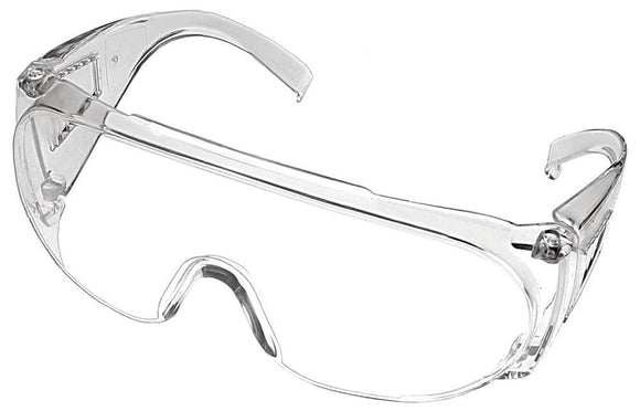 ERB Visitor Utility Safety Glasses