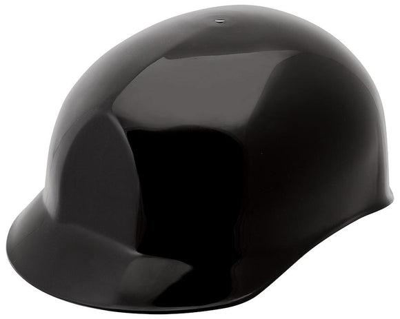 ERB 901 Bump Cap with 4-Point Suspension