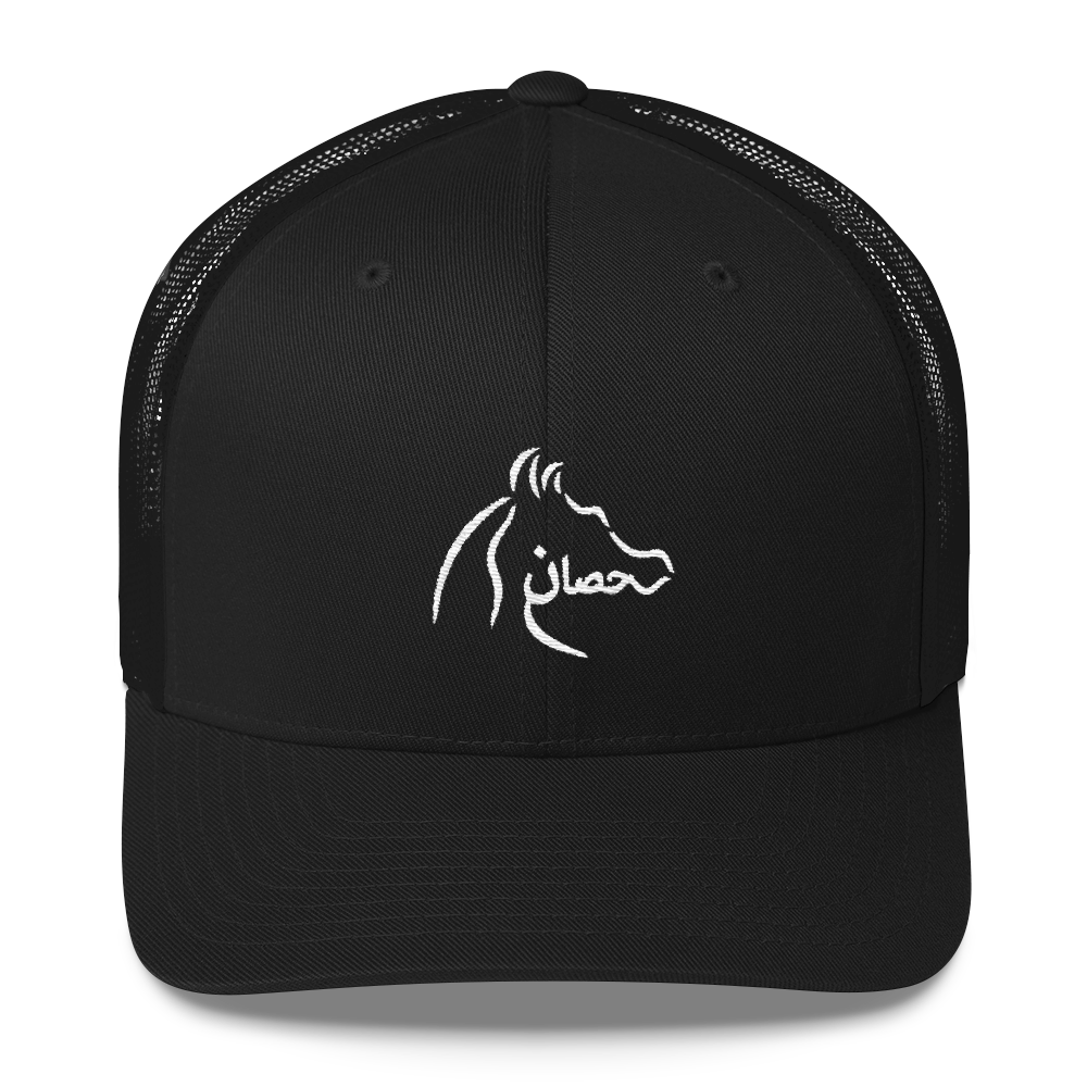 Hengsy Hats. The Arabian Hisan. Snapback Baseball Cap Trucker Hat.