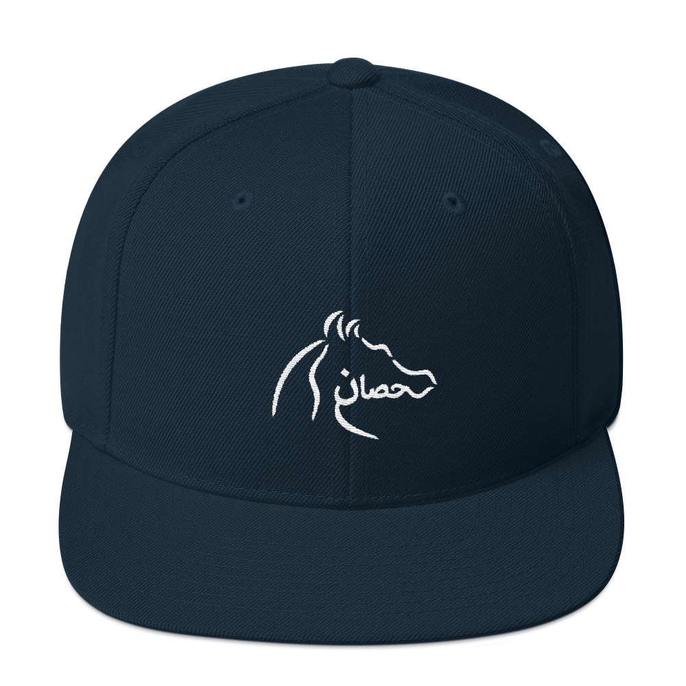 Hengsy Hats. The Arabian Hisan. Snapback Hat Baseball Cap.