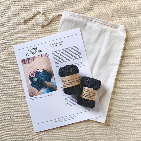 Mamoru Mitts knit kit