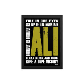 "Ali Gold Framed Print 12"" X 16"""