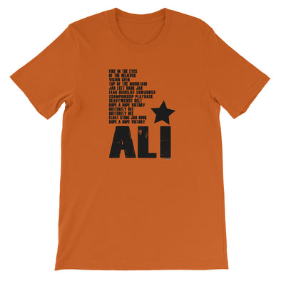 Ali 2 Short-Sleeve Unisex T-Shirt