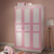 HB Rooms Hello Kitty Solid Wood Wardrobe (9016#)