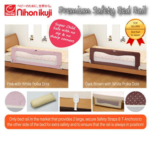 Nihon Ikuji Japan #1 Bed Rail