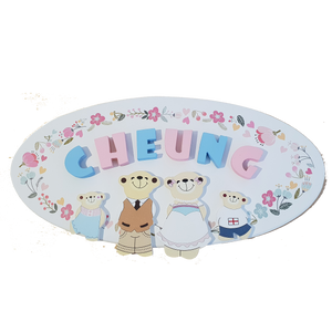 C&F Wooden Oval Floral Name Plate