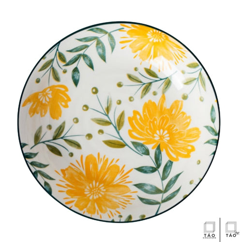 Sunflower: Dinner Plate 20cm (TAO Choice)