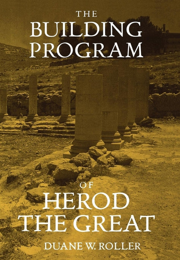 Building Program of Herod the Great
