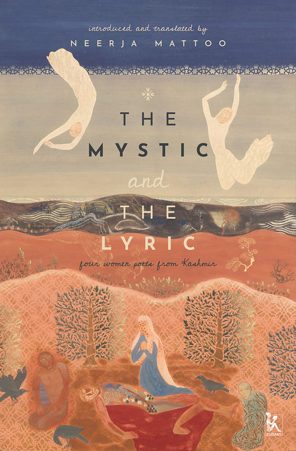 The Mystic and the Lyric