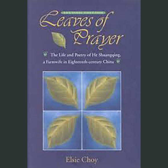 Leaves of Prayer