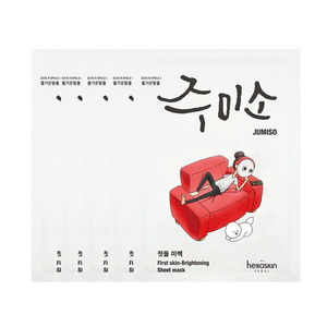 jumiso hello skin brightening sheet mask