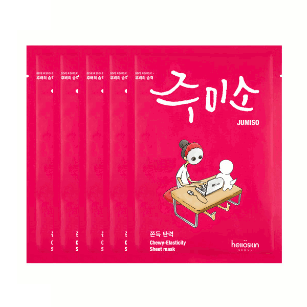 hello skin chewy elasticity sheet mask
