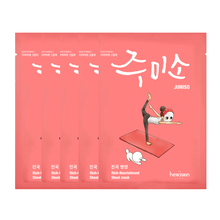 Load image into Gallery viewer, rich nourishment sheet mask jumiso