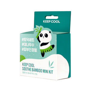 keep cool mini kit