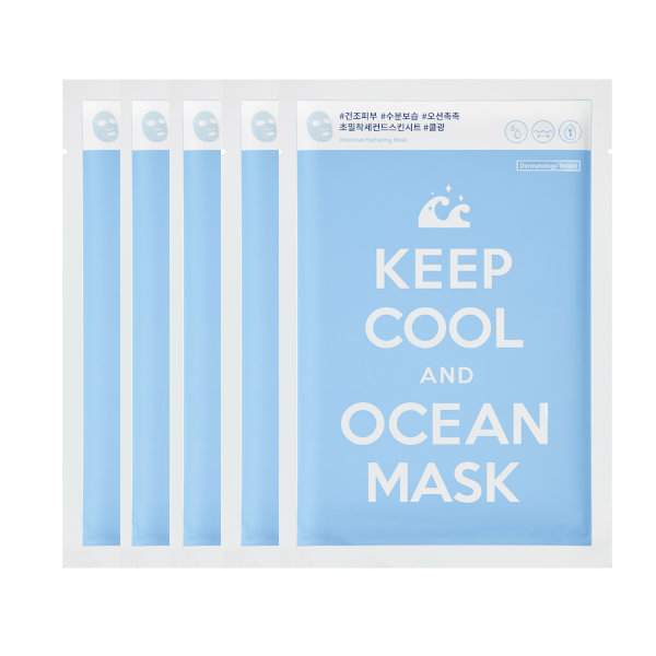 keep cool ocean sheet mask