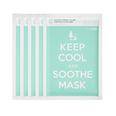 keep cool soothe sheet mask