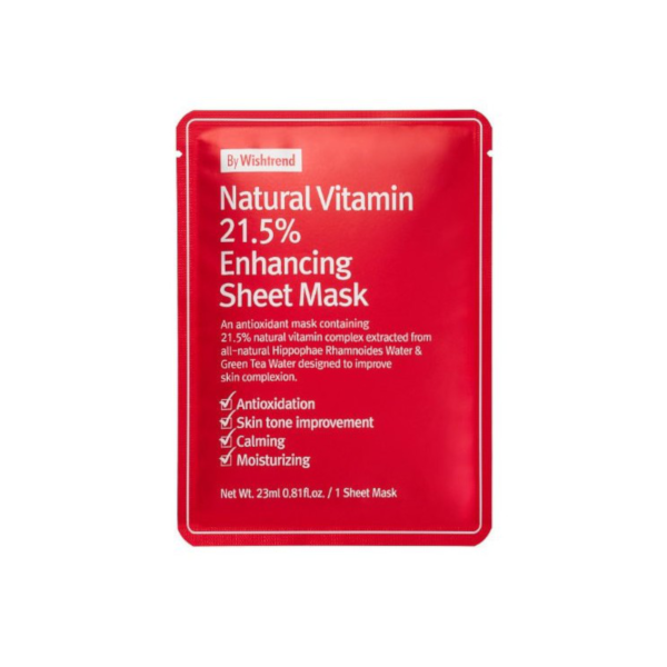 by wishtrend vitamin sheet mask
