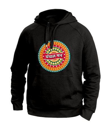 Chanchal Man Hoodies