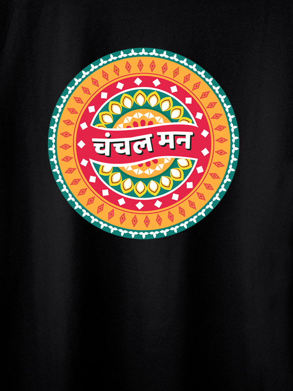Chanchal Maan Black Hoodies