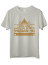 Sacred Games Grey T-Shirt