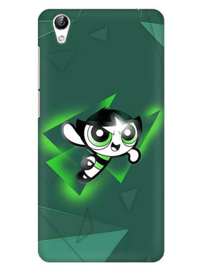 Buttercup Mobile Cover for Vivo Y51L