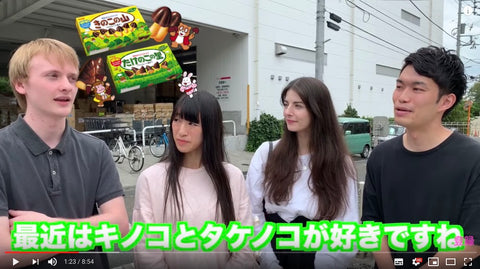 I went to a wholesaler of Japanese sweets with foreigners!