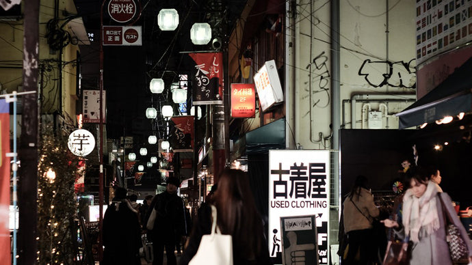 Shimokitazawa | japan information