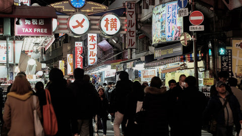 Ameyoko | japan information