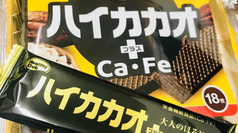 Best wafer snack for women in their 20s and 30s | Japanese food