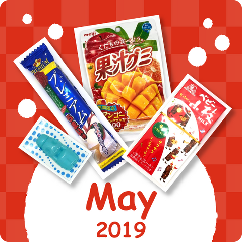 Monthly Snacks Assortment 2019 May