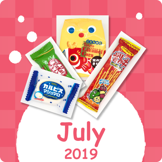 Monthly Snacks Assortment 2019 July
