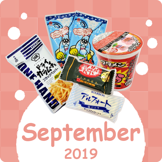 Monthly Snacks Assortment 2019 September