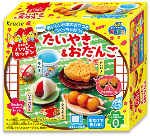 Kraice Happy Kitchen Taiyaki Odango