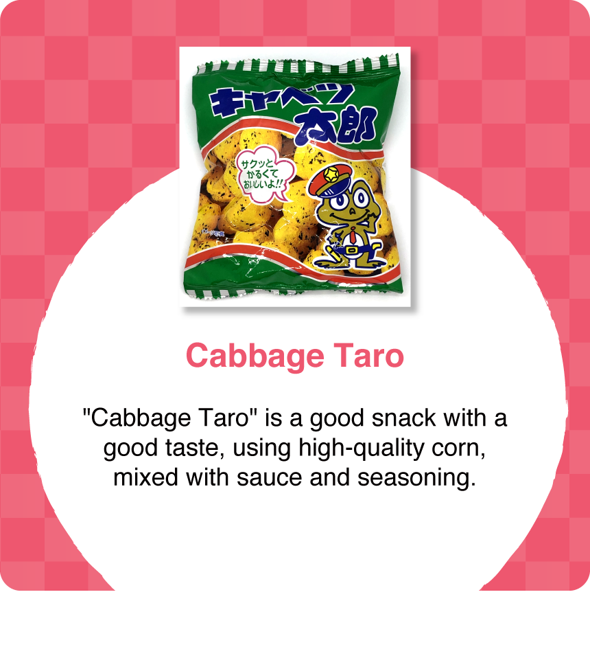 Cabbage Taro