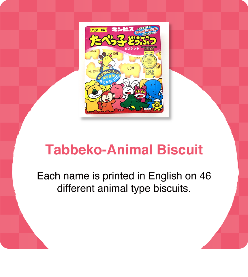 Tabbeko-Animal Biscuit