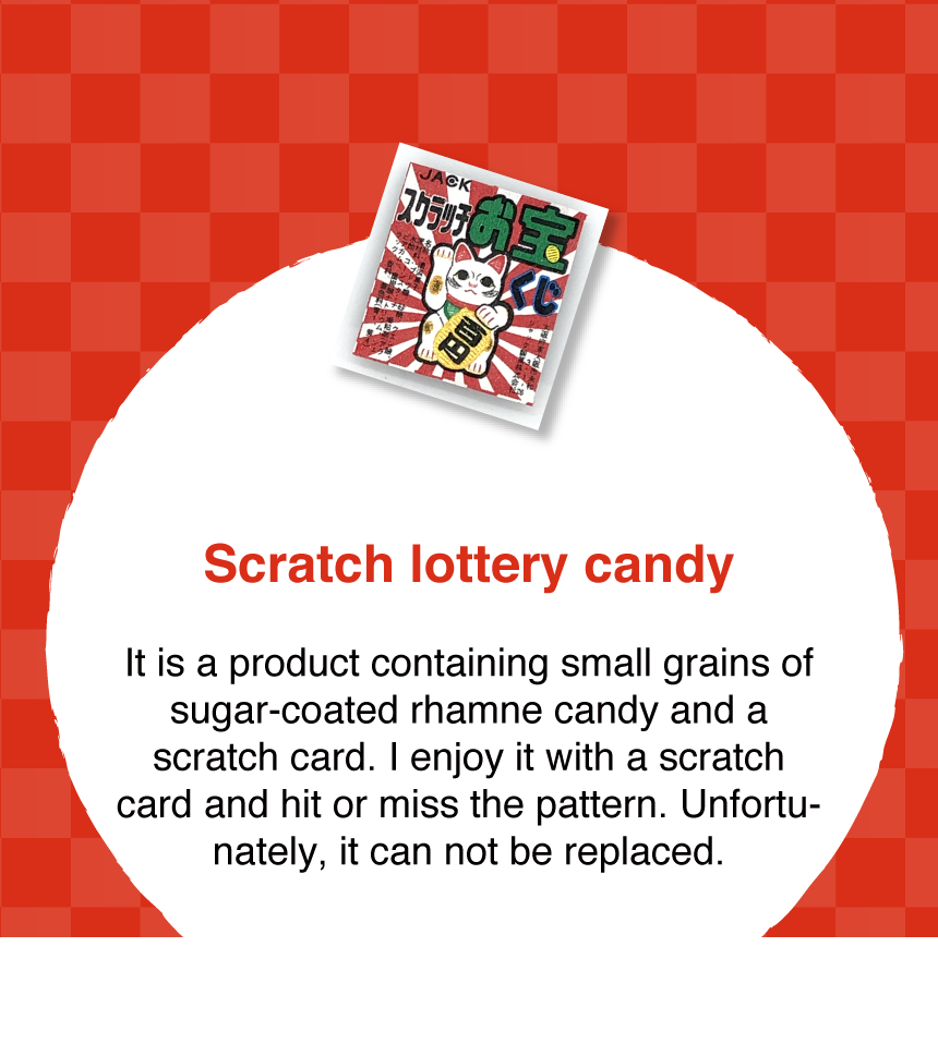 Scratch lottery candy