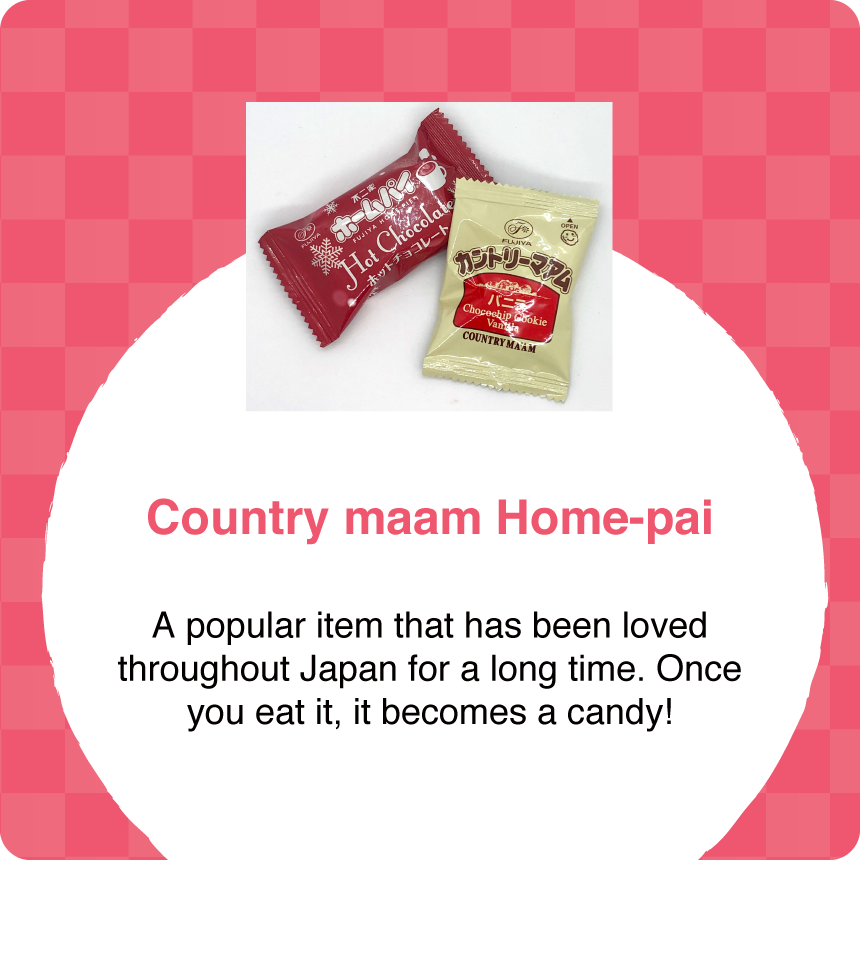 Country maam Home-pai