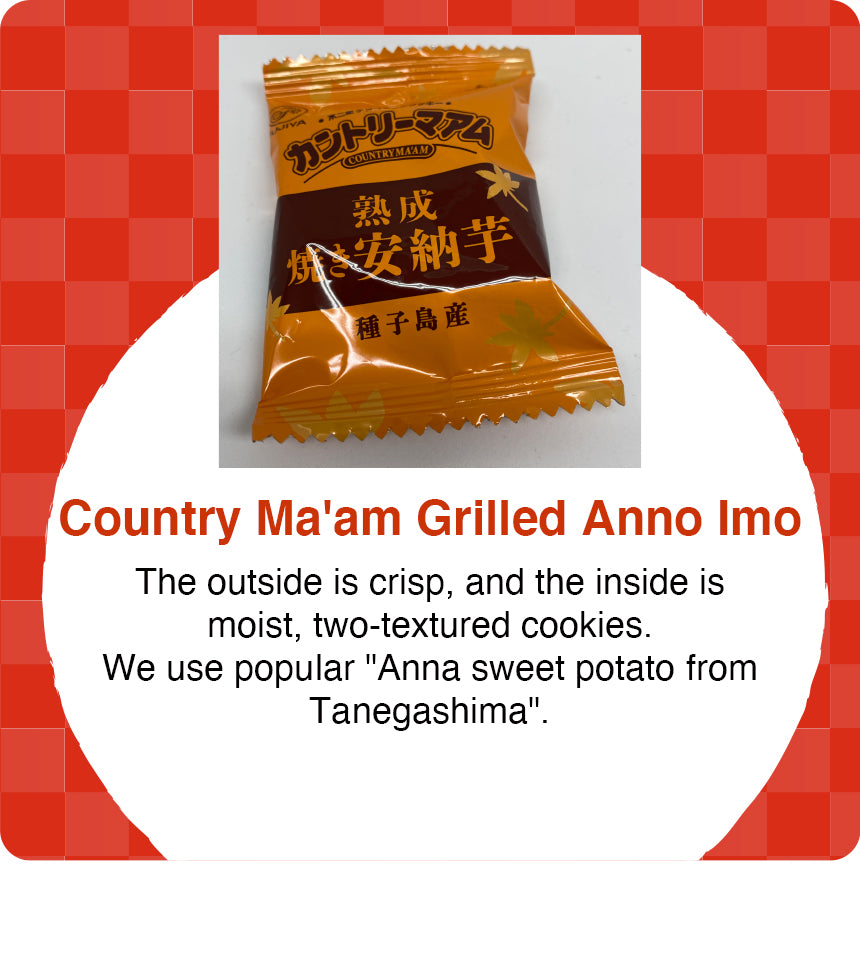 Country Ma'am Grilled Anno Imo