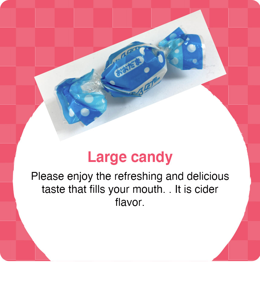 Large candy