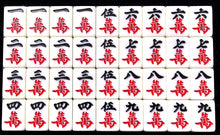 Load image into Gallery viewer, Mahjong Tiles for Automatic Mahjong Tables