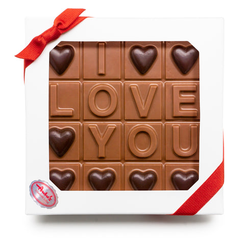 Valentine I Love You Square