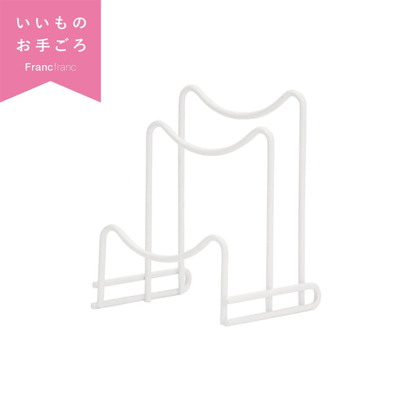WIRE CUTTING BOARD STAND WHITE