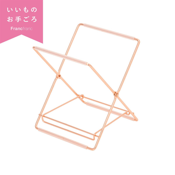 WIRE TRASH STAND COPPER